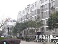 清波公寓40年产权 4楼 5楼送50平方带一个露台汽车库29平方带设施有钥匙