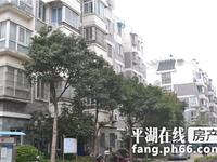 清波公寓4楼带车库12平方 户型好边套有钥匙18768301378或761378