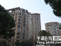 翡翠花苑单身公寓70年产权,44平方售价55万