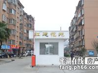 红建花苑5楼61平米精装修车库16平米