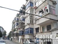 城中城,多层3楼出售,市中心满2年便宜出售