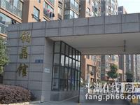 东湖新区,铂晶馆,6楼,89平方,小三室,精装修,诚意价148.8万