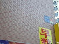 梅园西村90平方2室2卫1卫已满2年,售价120万