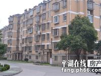 出售华丰小区4楼85平方2室2厅1卫精装修满2年售价125.6万
