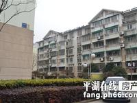 永丰新村115平方3室2厅2卫售价156万满五年唯一套