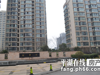 鑫家苑市中心学区房豪装三室满二年政710906