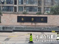 鑫家苑 新慧腾,金平服装城