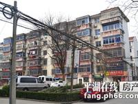 市中心地段 园乐新村3楼车库11平方全装修带设施有钥匙18768301378