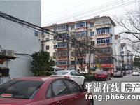 出售园乐新村3室2厅2卫111.78平米车库14.61平米,价格可谈