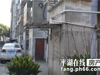 出售梅园南村1室1厅1卫44.5平米58万住宅