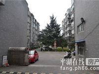 出售百花西村1室1厅1卫68.8平米85万住宅