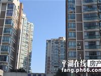 锦城春天一楼豪装有花园50平方满五年710906