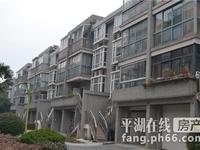 银都景苑3楼163.54平方3室2厅2卫,精装修,满2年,带汽车位售价235万