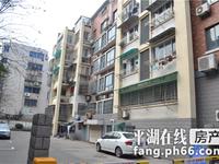 百花东村2楼 全新装修没有住过人 可以迁户口 有钥匙15968371158