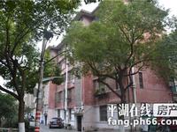 出售百花东村2室1厅1卫55平米80.5万住宅