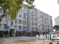 上海世外实验小学,实验中学,购买即落户上学!看中价格可谈!