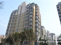 凤凰新村4楼113平方3室2厅2卫精装修东梯东室满2年,售价138万