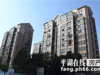北城丽景36平方单身公寓售价35万