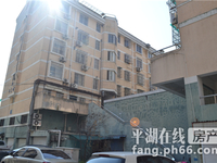 文华苑103平方3室2厅1卫精装修售价156.8,万