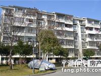 出售庆丰新村55平方,车库5平方,2室1厅1卫,精装 85万 学区房