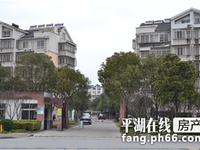 东升南区137平方4室售价165万,复式有50平方阁楼