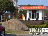 华家新村 高档装修带设施 可以拎包入住 学区房 有钥匙18768301378