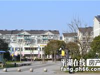 华家新村 4楼,122平方 车库18,毛坯,140万