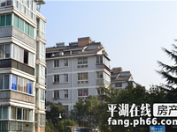 出售启元小区大户型110平方3室优惠价150万,已满2年