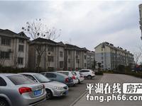 出售三港新村2室1厅1卫,车库8平方,学区房 88万 满2年