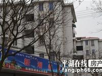 广场新村,学期房,交通方便,精装修,带电器,随时看房