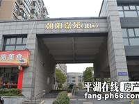 朝阳嘉苑7楼 简单装修 有钥匙 联系电话15968371158或791158