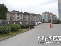 出租三港新村3室2厅2卫,毛坯 简单设施,1200/月