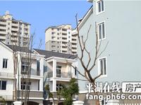 出租兴阳花苑3室2厅2卫,简装 基本设施有,1500/月 付3押1