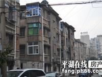 出租新华西村3室1厅1卫,中装 设施齐全 1500/月