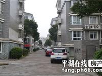 香林人家豪华装修全设施拎包入住