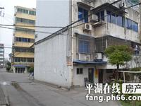 永乐里小区2楼70平方精装修,可洗澡做饭,家电齐全,1280/月
