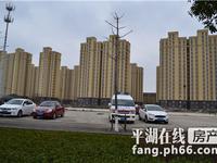 自己家的东方绿洲38幢12楼东梯东室,政府网588988