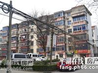 园乐新村,小三室,学区房,东梯东室