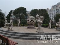 锦湖花苑,市中心,看房电话15068380322微信同步,政府网582322