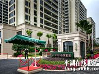 A滨江一期现房,9楼,119平,东边套,4房2卫,带车位,189万