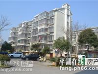 洁芳东区4楼,2房2厅1卫,豪华装修,保养好,边套,最佳位置