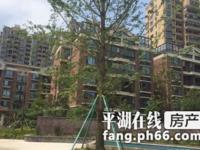香堤绿都129平方,精装修3600,未住过人,豪华装修