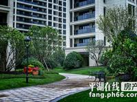 滨江锦湖园18楼带汽车位一只 全想现房有钥匙15968371158或791158