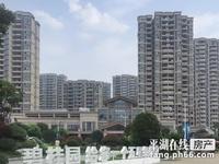 碧桂园豪华顶级装修未住过人位置好加车位710906