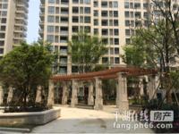中荟城11楼127平方192万 汽车位一只 储藏室一只 满2年 562822