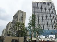 瑞丰广场 单身公寓5.8米可做二层 绝对便宜