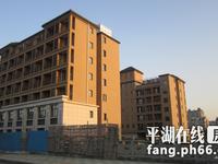70年产权可迁户口,1室1厅1卫30平米住宅