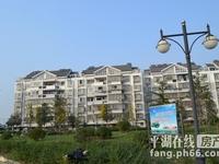 洁芳小区,多层3楼,97平,边套,毛坯三房二卫,车库12平,129万