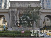 玫瑰湾二期景观学区毛坯新房送车位710906