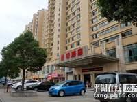 出租尚锦花园单身公寓,精装 家电齐全 1600/月 房子干净整洁